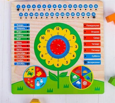 """Обучающая доска """"Календарь с часами: Цветочек"""" - фото 5650"""