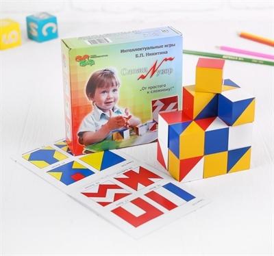 Кубики Никитина Сложи Узор - фото 6200