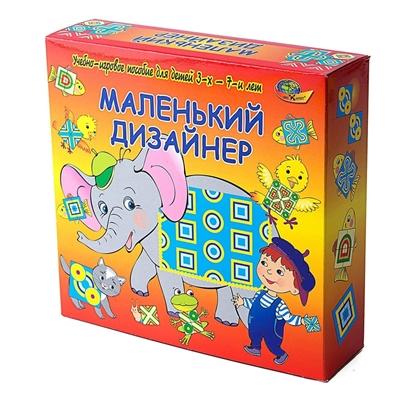 """Настольная игра """"Маленький дизайнер"""" - фото 6982"""