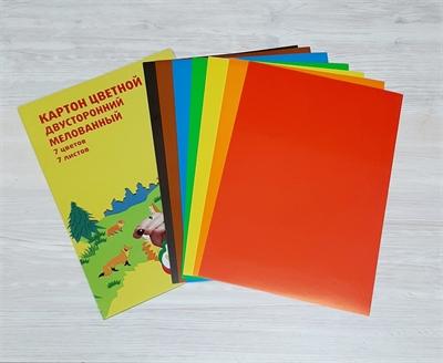 Картон цветной двухсторонний мелованный, 7 цв/7 листов - фото 7211