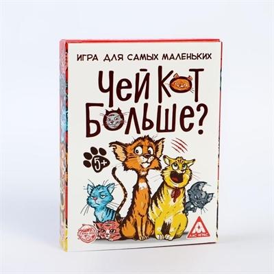 Настольная развивающая игра «Чей кот больше?», 36 карточек - фото 8509