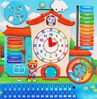 Календарь Кошкин Дом
