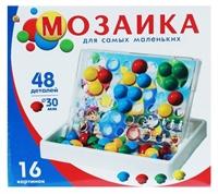 """Мозаика """"Мозайкин"""" в коробке"""
