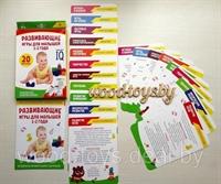Игры для комплексного развития малышей 1-2 года 1