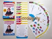 Игры для комплексного развития малышей 3-4 года