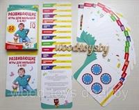 Игры для комплексного развития ребенка к школе 5-6 лет