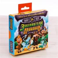 Настольная стратегическая игра «Заклинатели драконов»