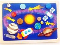 Рамка-вкладыш Солнечная система 31 деталь