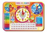 Часы-календарь с девочкой