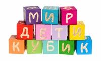 Развивающие кубики Веселая азбука