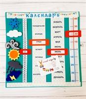 Календарь из фетра Доброе утро