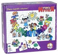 Игра для детей Наблюдательность