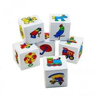 Кубики для купания, мягкие