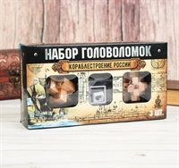 """Головоломка деревянная """"Кораблестроение России"""" 3 шт"""