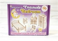 Конструктор спальня ДК-1-001-02