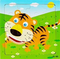 Пазлы 16 эл.  Тигр