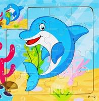 Пазлы 15 эл.  Дельфин