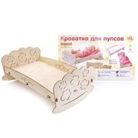 Кроватка для пупсов