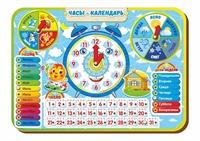 Часы-календарь С колобком