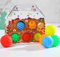 """Подарочный набор развивающих мячиков """"Пряничный домик"""" 5 шт."""
