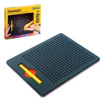 Магнитный планшет 308 шариков, 10 карточек с заданиями