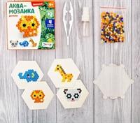 Аквамозаика для детей «Джунгли»