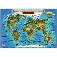 Животный и растительный мир Земли - интерактивная карта мира