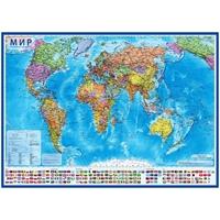 Карта мира политическая - интерактивная карта