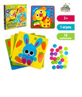 Настольная игра для малышей «Весёлые пуговки. Ферма»