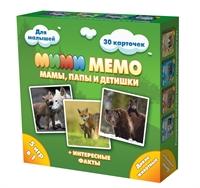 Ми-ми-мемо Дикие животные, 30 карточек, 5 игр в 1